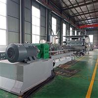 PP/PE/ABS厚板挤出生产线(供应商)