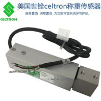 美国威世世铨单点式称重传感器LPS-0.6kg SE