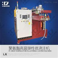 聚氨酯CPU弹性体筛网浇注机