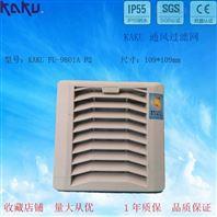 KAKU 通风过滤网 FU9801A P2 风机配件