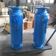 渭南0.6-1.6MPa反冲洗排污过滤器