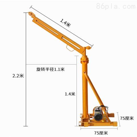 室外楼房上料吊机 高层建筑室外小吊机