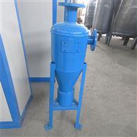 江门锥形旋流除砂器生产供应商