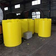 消毒水溶解药剂桶厂家