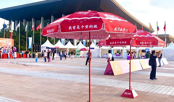 青岛国际帆船周的太阳伞,竟是用可乐365备用网站瓶再生制造