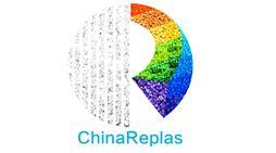ChinaReplas2020 第二十三届中国塑料回收和再生大会