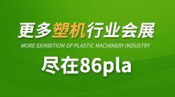 2021年第三届复合材料科学与技术国际会议-Ei&Scopus