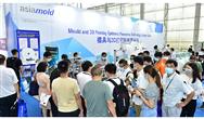 广州国际工业自动化展及广州国际模具展圆满落幕,共迎来655家参展商