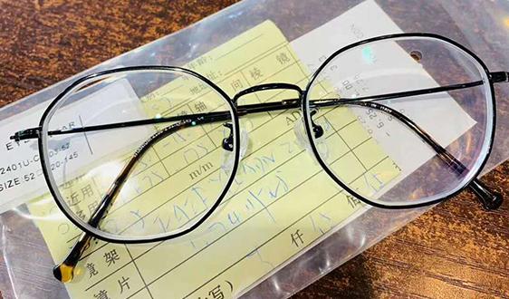 联合创造光学获得ISCC认证,该眼镜由伊士曼醋酸酯更新制造